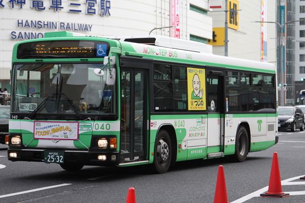神戸市営バス 040号車