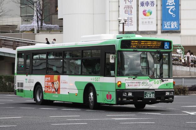 神戸市営バス 507号車