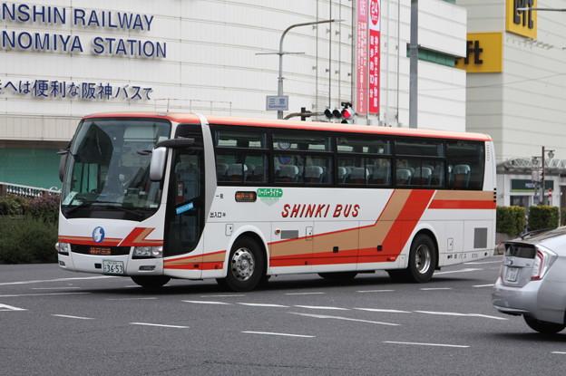 神姫バス 5731号車