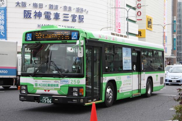 神戸市営バス 259号車