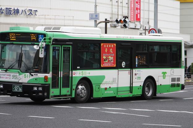 神戸市営バス 511号車 29系統 三宮 行