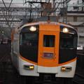 Photos: 近鉄30000系 ビスタEX 新塗装