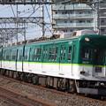 写真: 京阪本線 2600系2631F 急行 出町柳 行