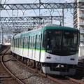 京阪本線 9000系9005F 急行 淀屋橋 行