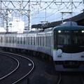 京阪本線 7000系7002F 普通 中之島 行
