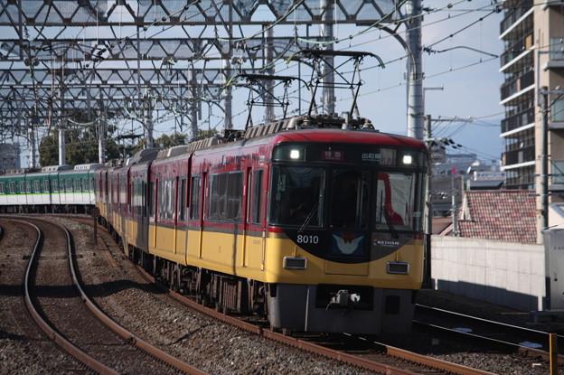 京阪本線 8000系8010F 特急 出町柳 行