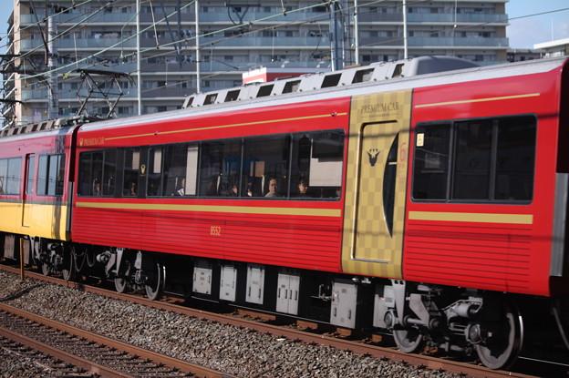 京阪本線 8000系 プレミアムカー