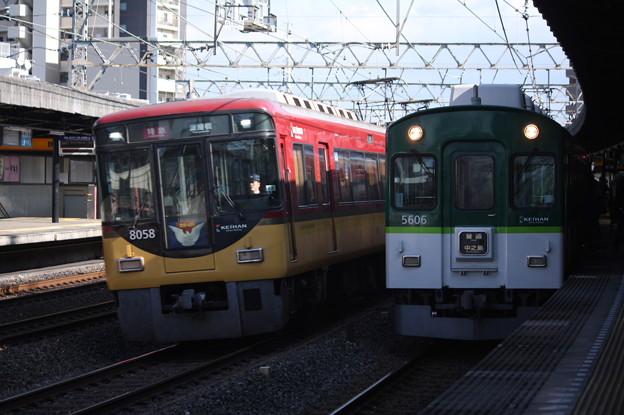 京阪本線 8000系8008F・5000系5606F