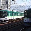 京阪本線 9000系9005F・5000系5606F