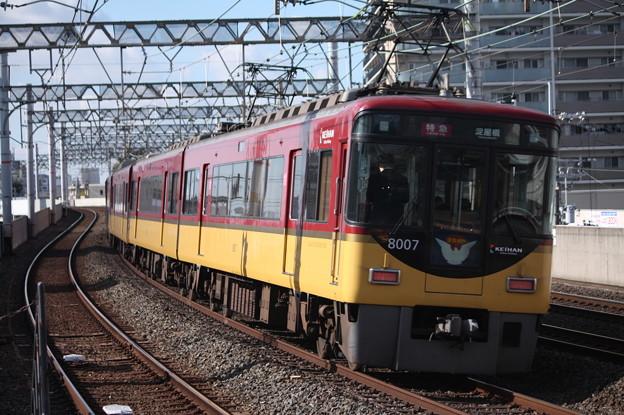 京阪本線 8000系8057F 特急 淀屋橋 行