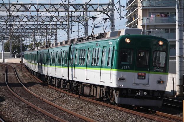 京阪本線 2000系2633F 急行 出町柳 行