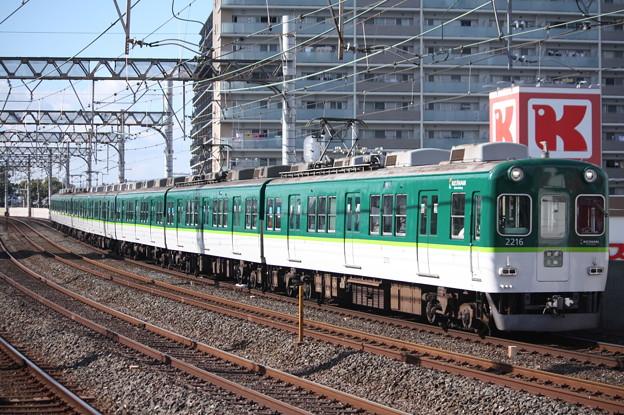 京阪本線 2000系2216F 普通 三条 行 (1)