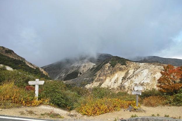 05. 08:21 霧に覆われた刈田岳方面