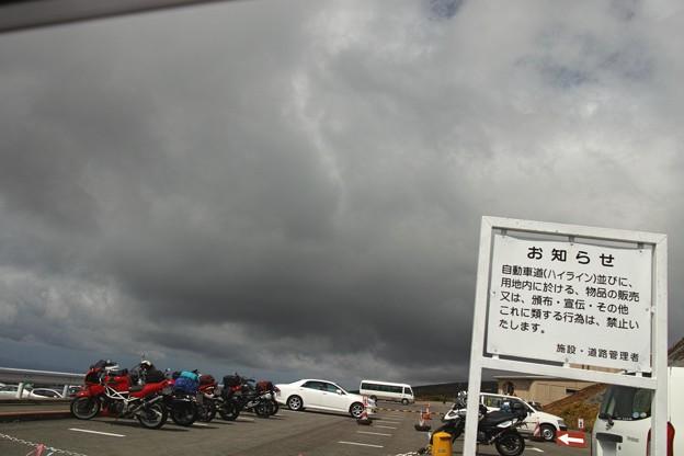 31. 10:59 すっかり悪天候になってしまった蔵王駐車場