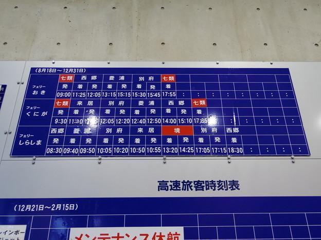 IMGP1245 (2)