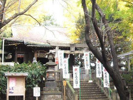 諏方神社の今は