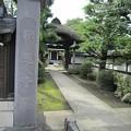 Photos: 報恩寺