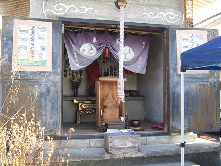 下町地蔵堂の恵比寿天