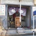 写真: 下町地蔵堂の恵比寿天