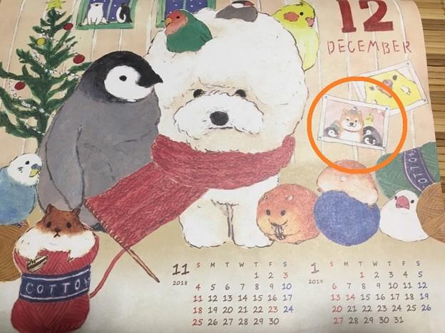 12月は、めちゃちっちゃく・・・