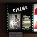 Photos: シネマ歌舞伎