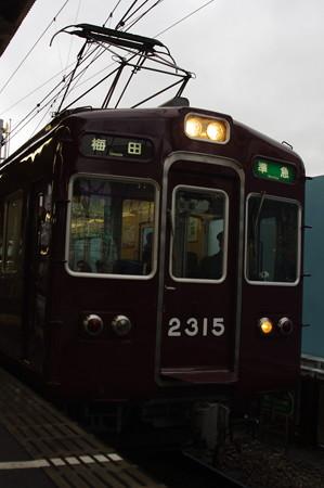 IMGP9998