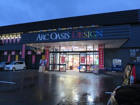 ARC OASIS DESIGN 上越店