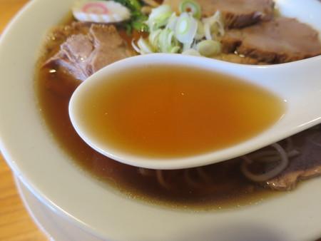 にぼし醤油らーめん 神楽屋 煮干チャーシューメン スープアップ