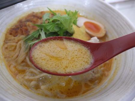 はな禅 カレーnoodle(限定) スープアップ