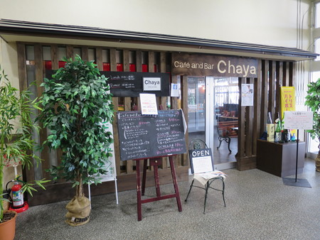 Cafe and Bar Chaya