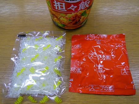 Asahi スープごはん 担々飯 中身の様子