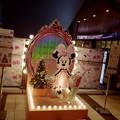 写真: 渋谷マークシティーミニー