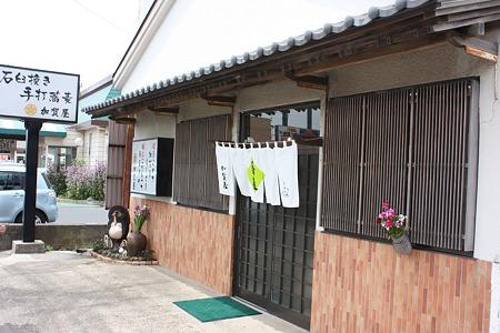 [東国三社巡り&銚子おさかなツアー] 鹿島神宮・石臼挽き 手打蕎麦 加賀屋