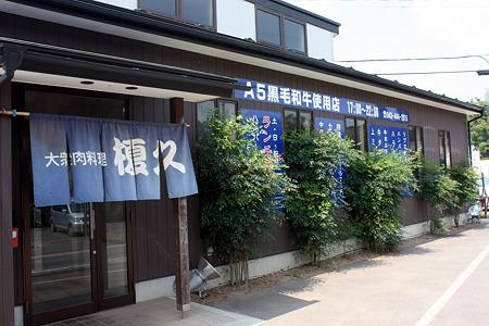 2010.08.22(SUN)/八街市榎戸・榎久 店舗外観