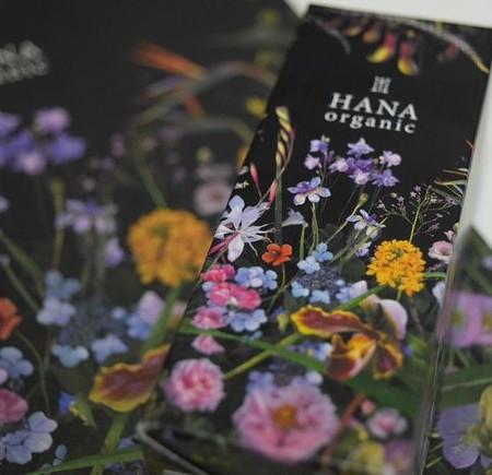 天然100%の国産オーガニック化粧品『HANAオーガニック(HANAorganic)』