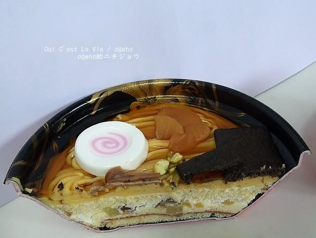 いいえ。ケーキです。(メイプリーズ 新宿店)