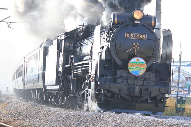 Photos: D51 498「SLみなかみ物語」