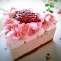 Photos: 苺のチーズムースケーキ