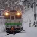 Photos: 宗谷本線 快速なよろ 塩狩