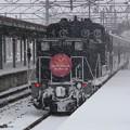 Photos: SLはこだてクリスマスファンタジー号3号 25