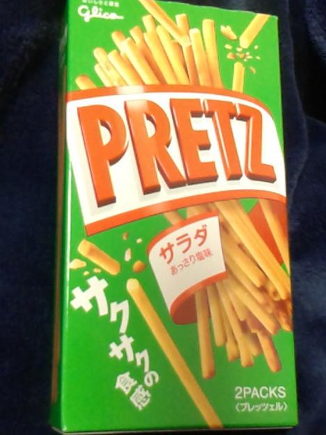 11月11日のプリッツさんの受難に、判官贔屓でつい購入。しかもトマトとかじゃなく基本のサラダ。久々食べたら美味しいやんこれ。