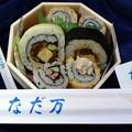 なだ万のお弁当買ってみた。「ミニ巻寿司12月」太巻、海老巻、ツナサラダ巻、合鴨燻製巻、カニカマ巻。