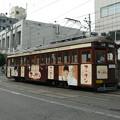 Photos: 阪堺電気軌道モ161形164号