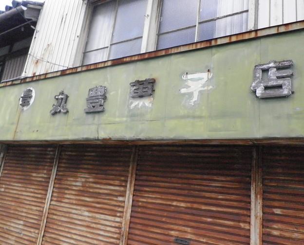 抜け字推理 ~20