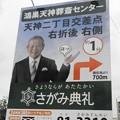 Photos: 左ぎっちょ