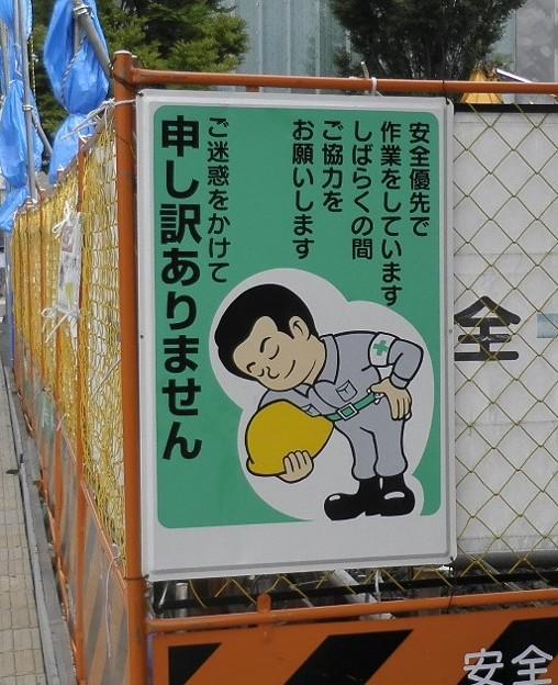 ぺこり~松本市