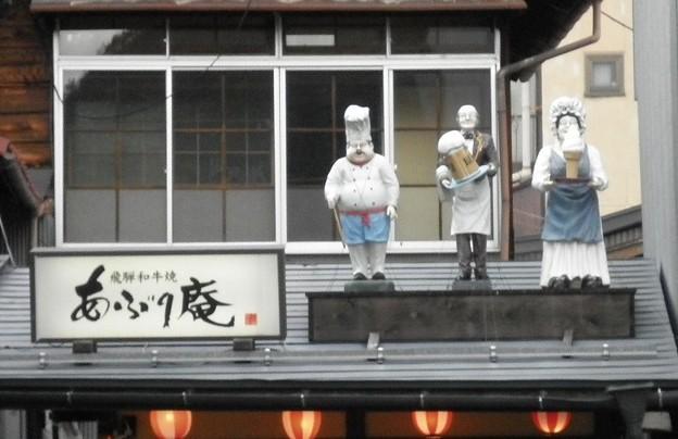メタボ像~高山市