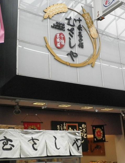 東京・十条
