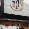 写真: 東京・十条