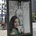 Photos: すあま~とは?